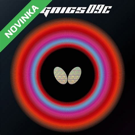 Butterfly - Dignics 05